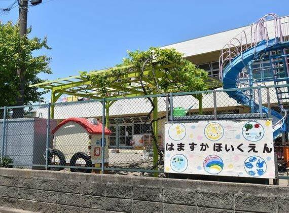 浜須賀保育園 徒歩約5分/約380m