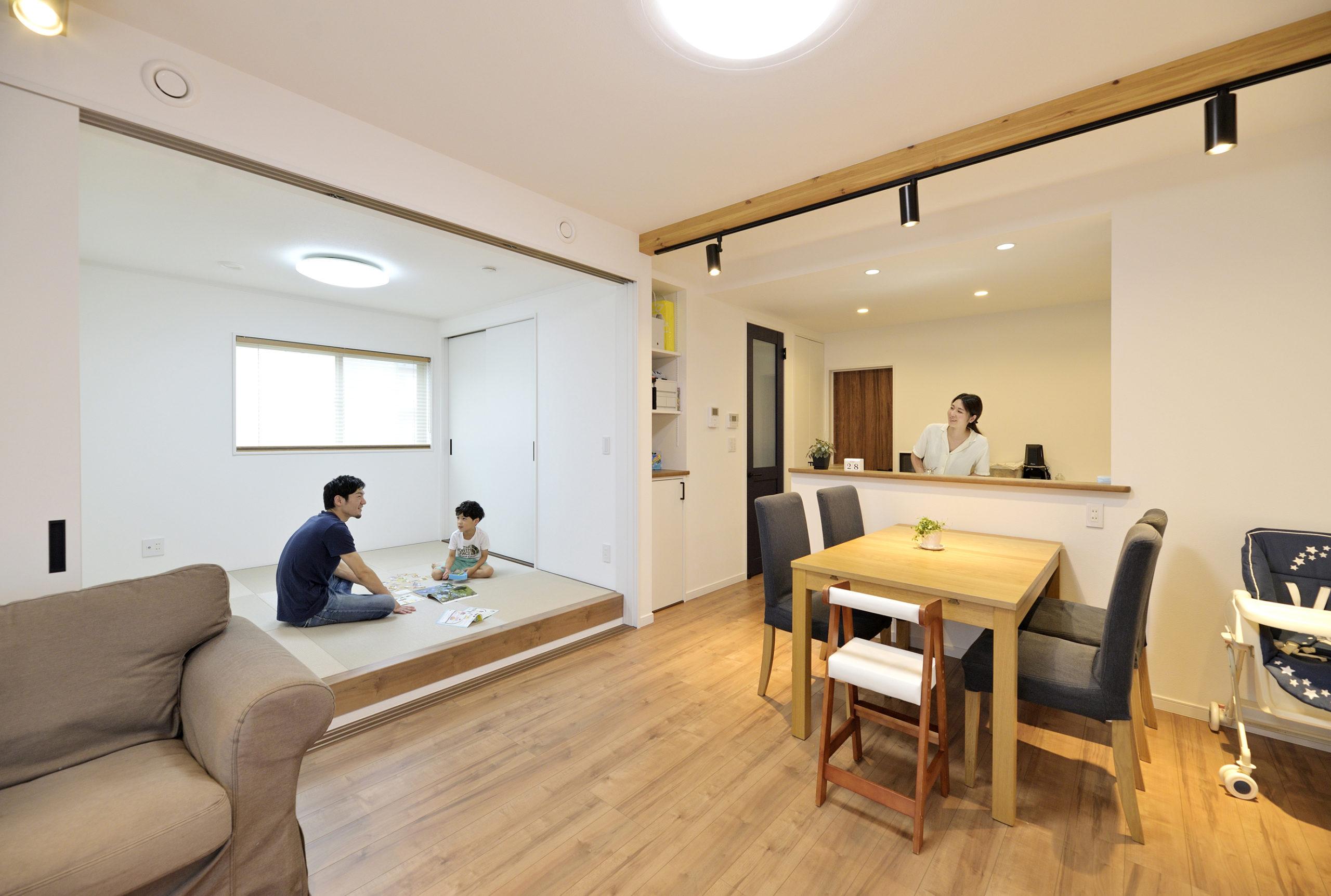 高性能住宅に暮らす「安心・快適・楽しい」に包まれる家