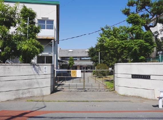 辻堂小学校 (徒歩約5分)
