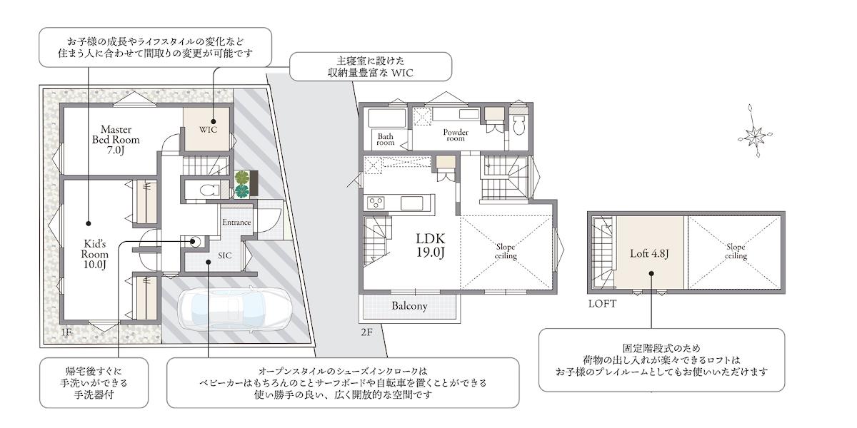 勾配天井の開放的な2階リビングの明るい住まい